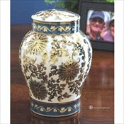 Antique English Urn & Memento