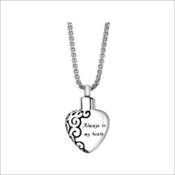 Always in my Heart (Urn) - Simply Remembered Collection