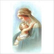 Mary and Baby Jesus (31153)