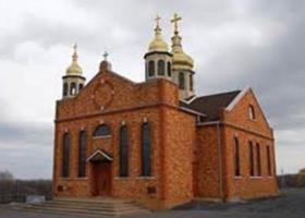 St. Luke's Ukrainian Orthodox Church